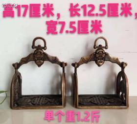 铜马凳一对,纯铜铸造,打造精美,品相一流