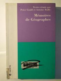 Mémoires de Géographes