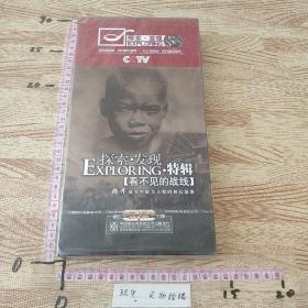 探索 发现 特辑 看不见的战线(DVD 8碟装)