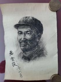 素描:八六年素描原画,老农民