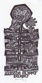 意大利木口木刻三大师之一马兰格尼藏书票原作14
