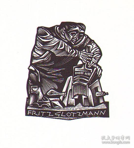 意大利木口木刻三大师之一马兰格尼藏书票原作15
