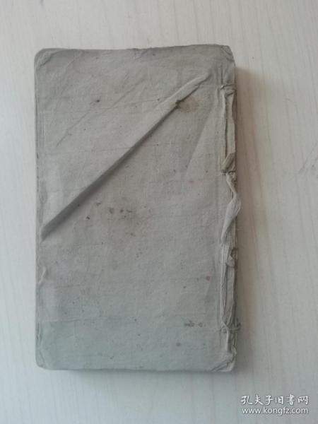 写信必读   (卷四 卷五,卷六),(巾箱本1册)
