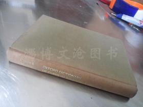 Oxford Dictionary of Current Idiomatic English Volume 1:Verbs With Prepositions & Particles【大32开精装 英文版】(牛津当代英语成语词典(第一卷:带介词和助词的动词)【书口有污迹】