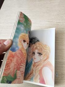 原罪 高永彩色画集