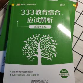 凯程333教育综合