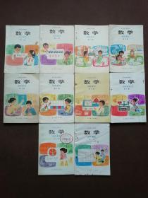 经典八十年代五年制小学数学课本全套 未用 实物