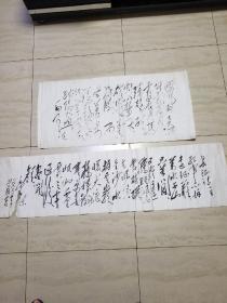 六十年代木版水印印制毛主席手书诗词一组