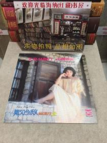 黑胶唱片:郑吟秋金唱片2