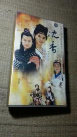 三十集古装悬念武打轻喜剧:沈香30片装(VCD)【只发快递】