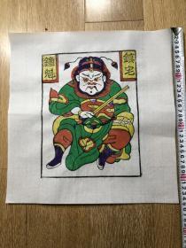 木板年画  钟馗 门神(33×33)cm