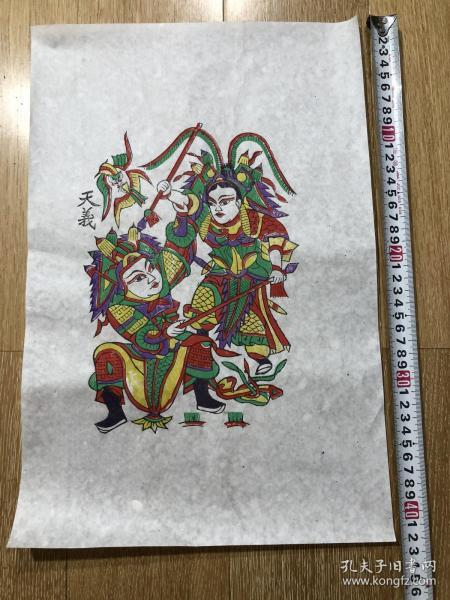木板年画  门神(42×29)cm