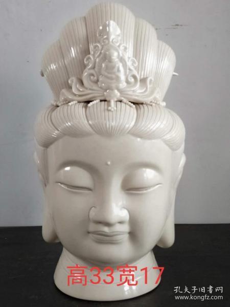 德化瓷观音菩萨,开脸慈祥,品相如图。