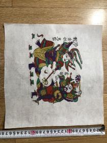 木板年画  门神(27×28)cm