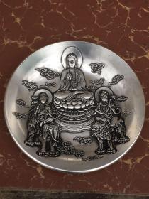 大清乾隆御制浮雕佛像铜鎏银大盘