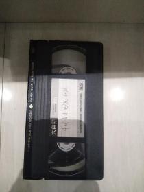 录像带,歌曲MTV一盒,如图