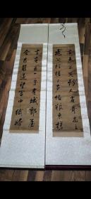 古代书画刘显章书法四条屏