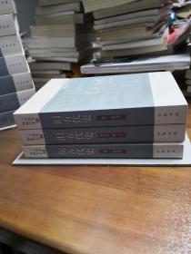 旧五代史、新五代史 (简体字本 二十四史,全2册,全1册,共3本合售)