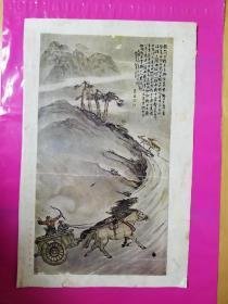 民国画页一张(西安福昌公司谨赠)品相见图