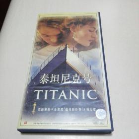 泰坦尼克号VCD三碟