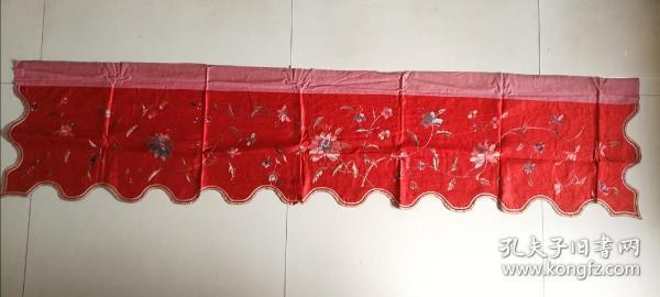 民国年间,民间刺绣婚床挂件