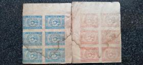 33)晋冀鲁豫边区邮政局 邮票两联