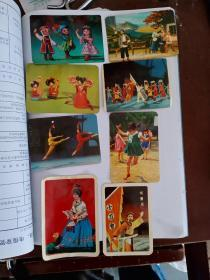 文革年历片(八张合售)【有两张是78年】