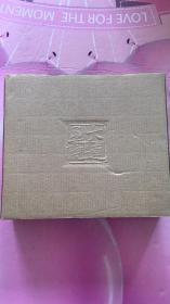 中国当代美术家大连画院系列丛书31本全 【伦杰贤签名本】