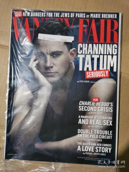 Vanity Fair 名利场 2015年8月英文版