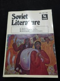 Soviet literature1986.7