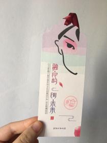 2019年第八届中国苏州文化创意设计产业交易博览会 融昆韵 创未来 昆山纪念明信片  含纪念邮戳 特种炫彩纸张印刷