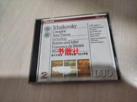 CD            柴可夫斯基:交响诗全集,1812序曲(双碟装)
