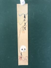 日本回流字画1053号 色纸 卡纸小画片
