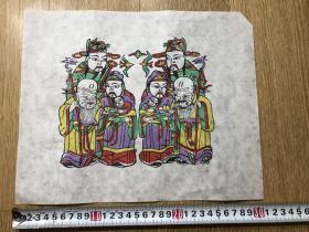木板年画  福禄寿  门神(24×31)cm