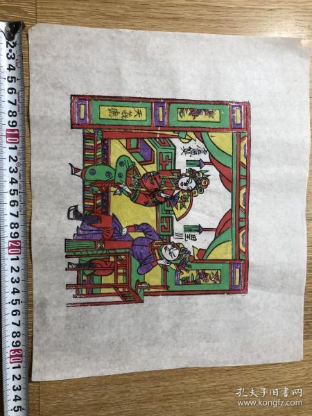 木板年画  福禄寿  门神(32×27)cm