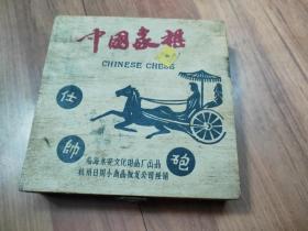 老象棋木盒