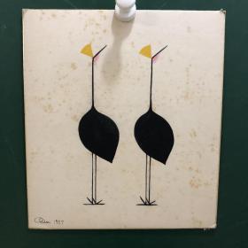日本回流字画 507方型色纸 卡纸小画片
