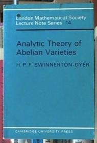 LMS: 14 Theory of Abelian Varieties (London Mathematical Society Lecture Note Series)