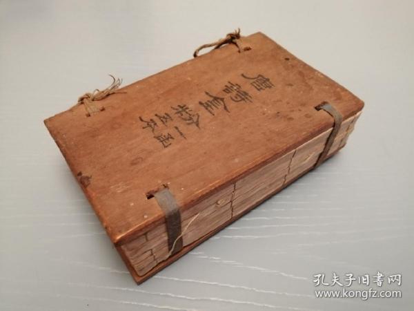 清光绪白纸刻本,唐诗金粉一套五册十卷全,书少见该版本为首现。