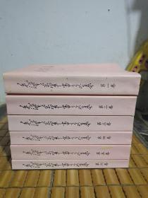 毛泽东军事文集 全六册  一版一印 品相好