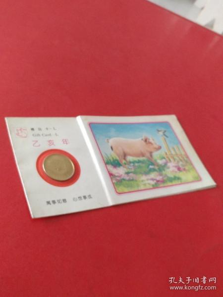 1995骞� ������ 绾�蹇靛� 瑙���