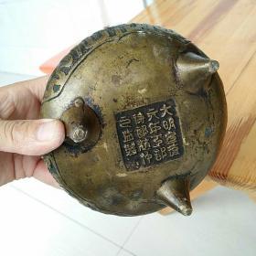 大明,宣德六年,工部侍郎赵仲之监制款,铜香炉,铜炉,宣德炉,品自鉴