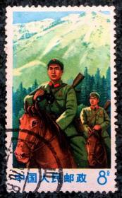 信销单票:文18-6 用毛泽东思想武装起来的中国人民是不可战胜的之边防骑兵战士(8分)~A枚