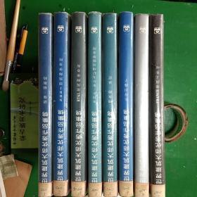 世界建筑大师优秀作品集绵(八册)合售,1999年1版1印,精装馆藏,带书衣,外包塑料皮,品相非常好,重约10公斤
