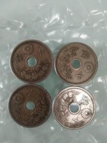 日本昭和三年大正十二年十四年 中孔十钱(四枚)