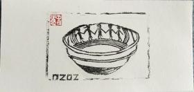 063藏书票古代陶瓷图案