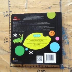 婴儿视觉启智绘本(全5册)