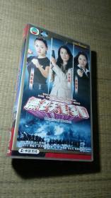 22集经典电视剧《无名天使3D》VCD  二十二碟【只发快递】