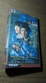 二十五碟香港电视连续剧 隔世追凶 VCD 二十五碟【只发快递】