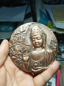 大铜章一个,厚重,工艺相当好,喜欢的来买,售出不退。